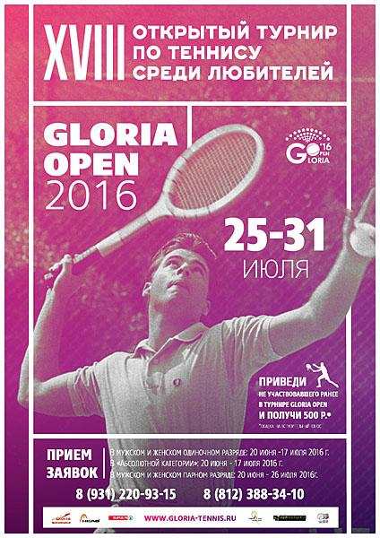 Gloria Open 2016