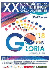 gloria open 2018